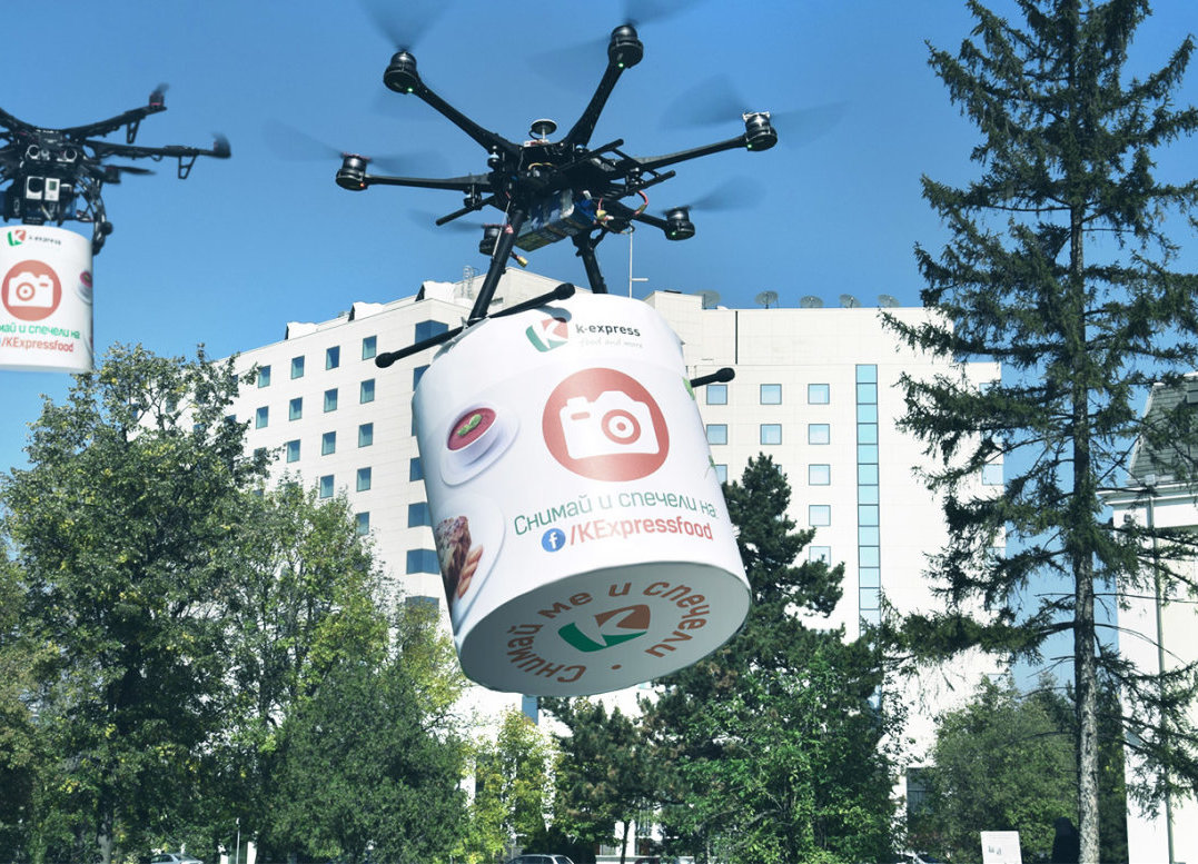 First Social Media  Drone Campaign in Bulgaria
